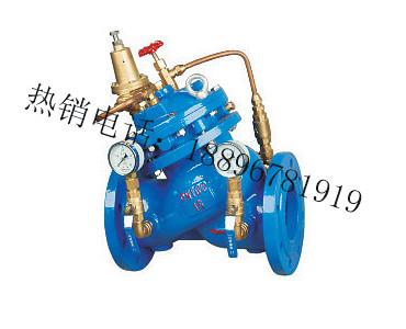 Y42X隔膜式可调减压阀