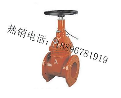 Z41X-10/16Q 信号闸阀