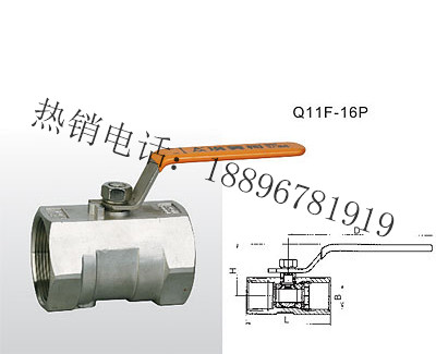 Q11F-16P 不锈钢球阀