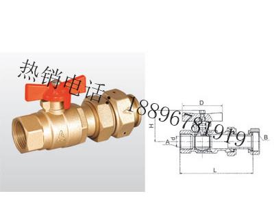 Q11F-16T 黄铜水表接管球阀