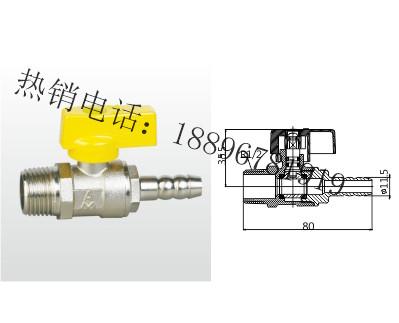 QR21F-16T 黄铜外螺纹接管燃气球阀