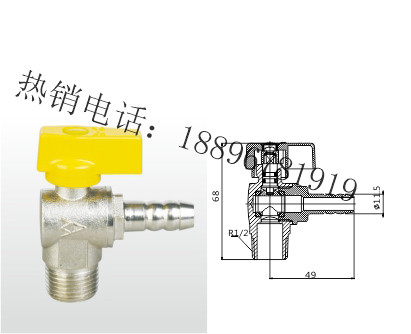QR24F-16T 黄铜角式接管燃气球阀