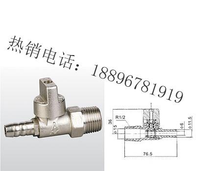 RQ-9.5JY 黄铜安全式外螺纹接管燃气球阀
