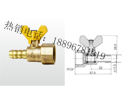 RQ-9.5JY 黄铜燃气球阀