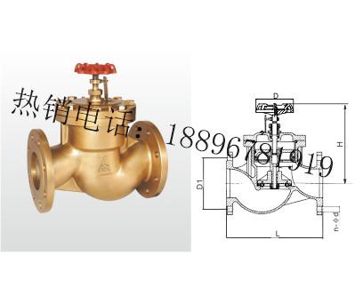 J46W-16T/J46X-16T 黄铜平衡式截止阀