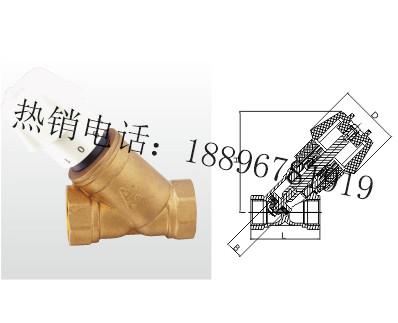 T15F-16T 黄铜调节阀
