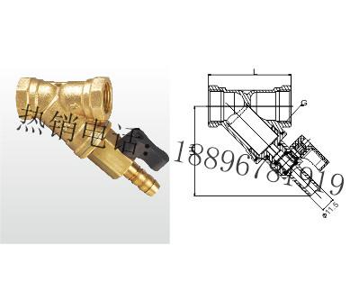 SY11-16T 黄铜排污过滤器