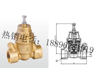 Y12X-16T 黄铜过滤型减压阀