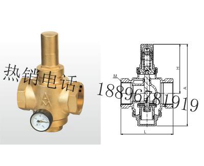 Y13X-16T 黄铜活塞式可调减压阀