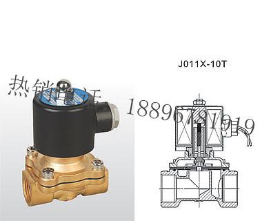 J011X-10T 黄铜电磁阀