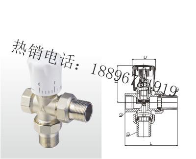 JNXT-N 黄铜三通暖气直角阀