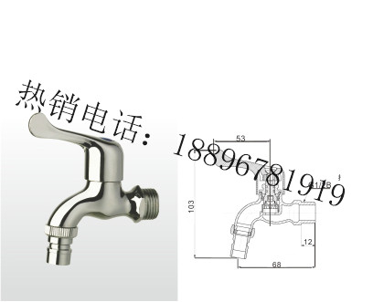 151CP3TF 黄铜洗衣机水嘴