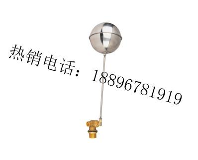 宁波埃美柯水表