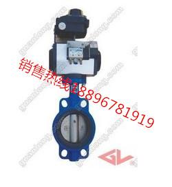 GD671X对夹式气动蝶阀