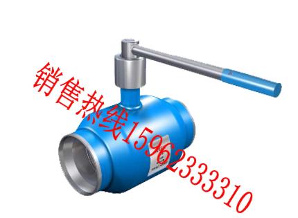 磁性锁控全焊接球阀