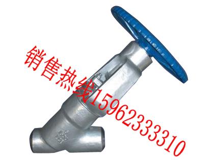 承插式、直流、自密封式截止阀(SW型)