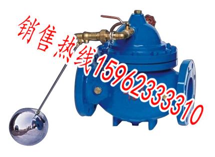 隔膜式遥控浮球阀