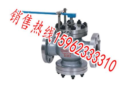T40H-40/100 型给水回转式调节阀