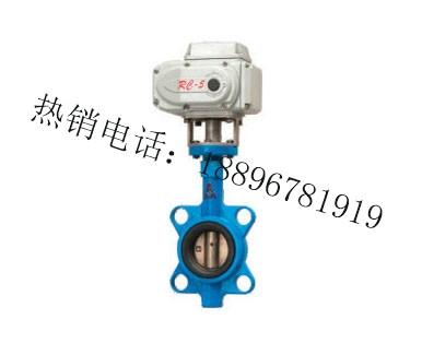 D971X-10/16 对夹式电动蝶阀