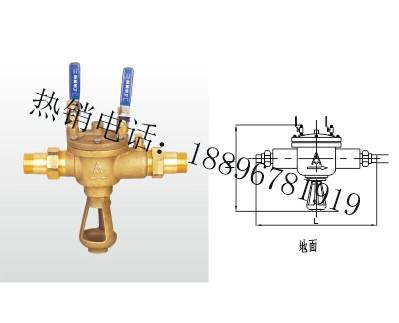 DFQ2TX-16T(9402)DFQ1TX-16T(9402A)黄铜防污隔断阀 (倒流防止器)