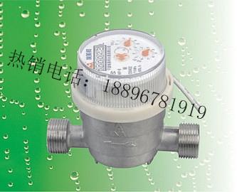 容积式饮用水发讯水表