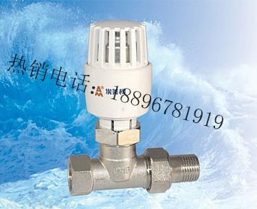 散热器恒温控制阀