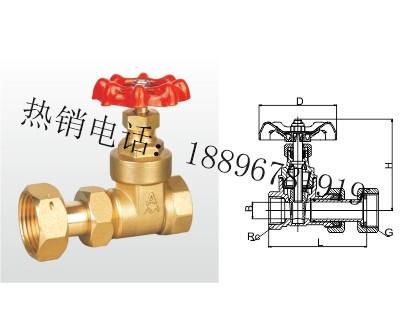 Z15W-16T 黄铜水表闸阀