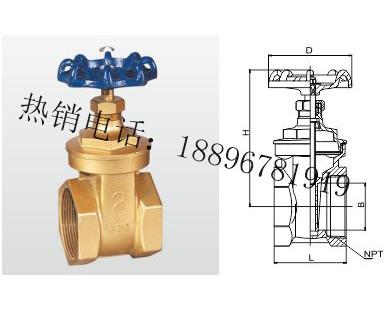 Z15W-16T 黄铜闸阀 (美制)