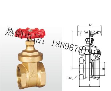 Z15W-16T 黄铜闸阀