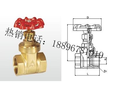 Z15W-20T 黄铜闸阀 (足通孔)