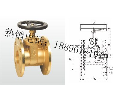 Z45W-16T 黄铜法兰闸阀
