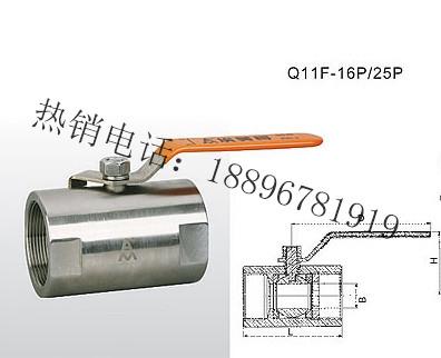 Q11F-16P25P 不锈钢球阀(棒式)