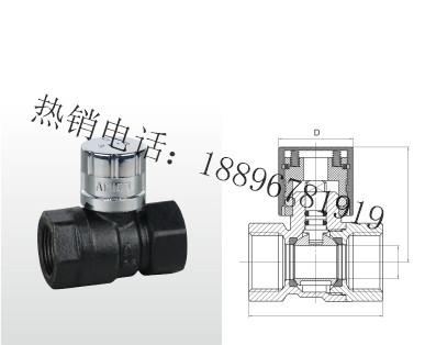 Q11F-16Q 磁性带锁球阀