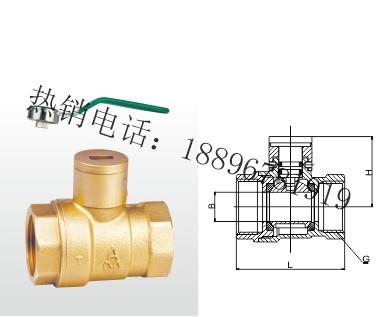 Q11F-16T 黄铜磁性带锁球阀