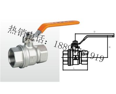 Q11F-20P 不锈钢球阀
