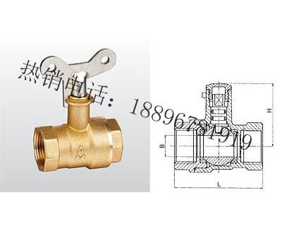 Q11F-20T 黄铜带锁球阀