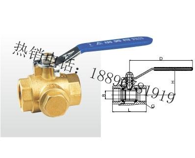 Q11F-20T 黄铜过滤排污球阀