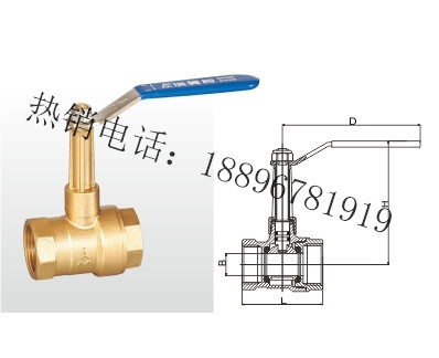 Q11F-20T 黄铜空调球阀