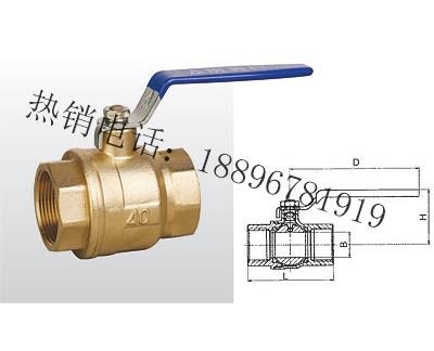 Q11F-20T 黄铜球阀 (足通孔)