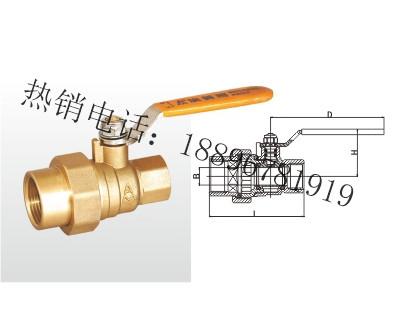 Q11F-20T 黄铜异径活接头球阀