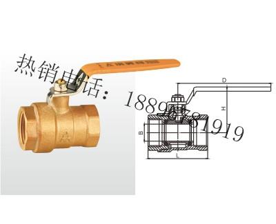 Q11F-20T 青铜球阀