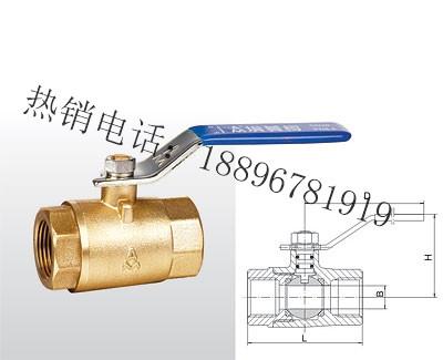 Q11F-40TQ11F25T 黄铜球