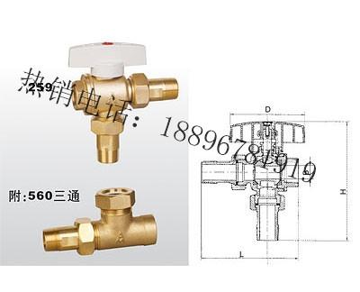 Q15F-16T 黄铜暖气三通球阀