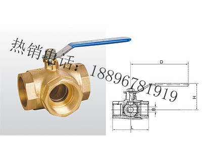 Q15F-16T 黄铜三通球阀(T型)