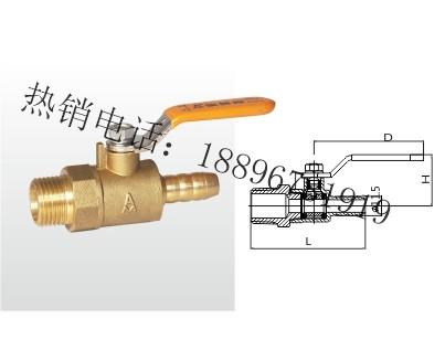 Q21F-16T 黄铜软管接头球阀