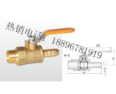 Q21F-20T 黄铜软管接头球阀