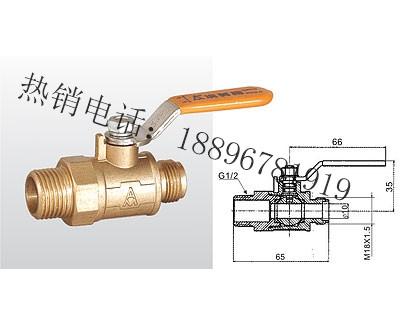 Q21F-20T 黄铜外螺纹球阀