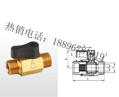 Q21X-10T 黄铜迷你小球阀