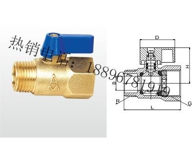 Q31F-16T 一体式黄铜球阀