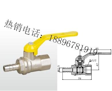 QR11F-16T 黄铜内螺纹接管燃气球阀